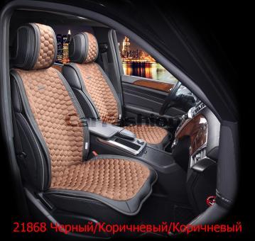 Накидки на передние сиденья автомобиля Carfashion модель Capri Front (21868)