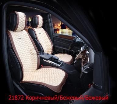 Накидки на передние сиденья автомобиля Carfashion модель Capri Front (21872)