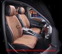 Накидки на передние сиденья автомобиля Carfashion модель Capri Front (21873)