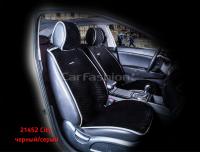 Накидки на передние сиденья автомобиля Carfashion модель City Front (21452)