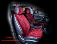Накидки на передние сиденья автомобиля Carfashion модель City Front (21454)