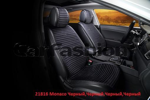 Накидки на передние сиденья автомобиля Carfashion модель Monaco Front (21816)