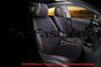 Накидки на передние сиденья автомобиля Carfashion модель Monaco Front (21819)