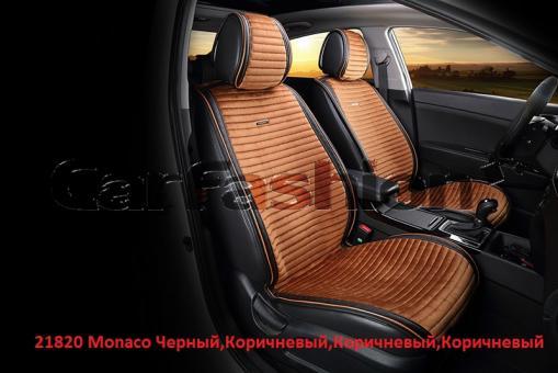 Накидки на передние сиденья автомобиля Carfashion модель Monaco Front (21820)