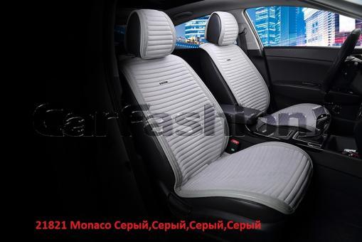 Накидки на передние сиденья автомобиля Carfashion модель Monaco Front (21821)