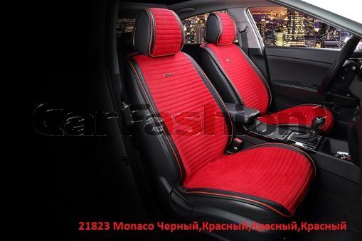 Накидки на передние сиденья автомобиля Carfashion модель Monaco Front (21823)