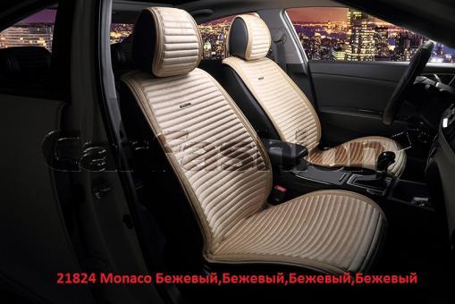 Накидки на передние сиденья автомобиля Carfashion модель Monaco Front (21824)