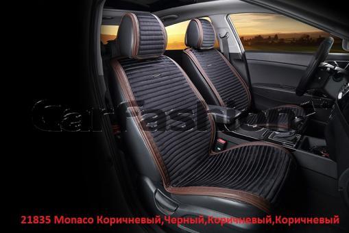Накидки на передние сиденья автомобиля Carfashion модель Monaco Front (21835)
