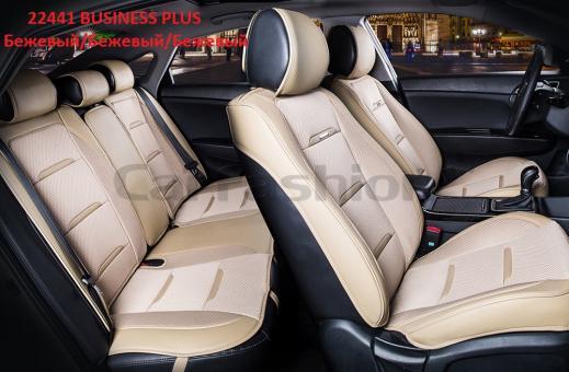 Универсальные 3D авточехлы на передние и задние сиденья Carfashion модель Business Plus (22441)
