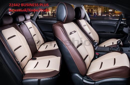 Универсальные 3D авточехлы на передние и задние сиденья Carfashion модель Business Plus (22442)