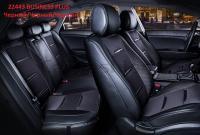 Универсальные 3D авточехлы на передние и задние сиденья Carfashion модель Business Plus (22443)