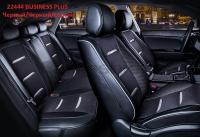 Универсальные 3D авточехлы на передние и задние сиденья Carfashion модель Business Plus (22444)