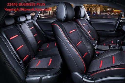Универсальные 3D авточехлы на передние и задние сиденья Carfashion модель Business Plus (22445)