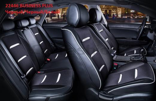 Универсальные 3D авточехлы на передние и задние сиденья Carfashion модель Business Plus (22446)