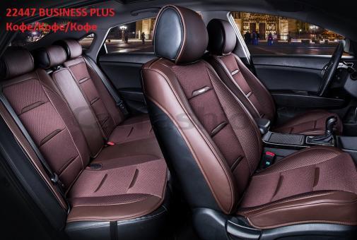 Универсальные 3D авточехлы на передние и задние сиденья Carfashion модель Business Plus (22447)