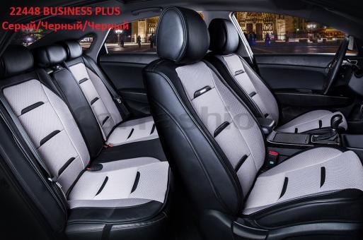 Универсальные 3D авточехлы на передние и задние сиденья Carfashion модель Business Plus (22448)