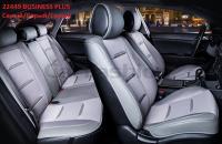 Универсальные 3D авточехлы на передние и задние сиденья Carfashion модель Business Plus (22449)