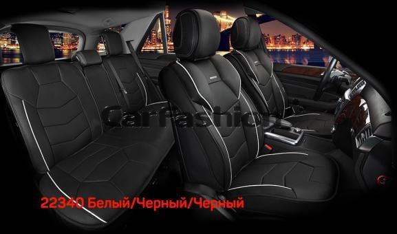 Универсальные 3D авточехлы на передние и задние сиденья Carfashion модель Samurai Plus (22340)