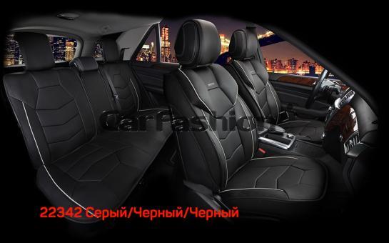 Универсальные 3D авточехлы на передние и задние сиденья Carfashion модель Samurai Plus (22342)