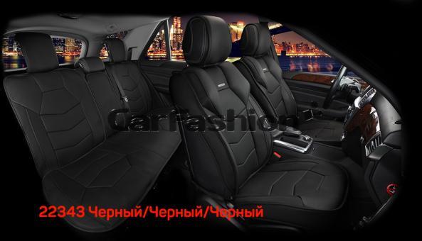 Универсальные 3D авточехлы на передние и задние сиденья Carfashion модель Samurai Plus (22343)