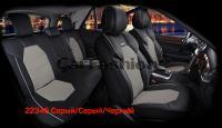 Универсальные 3D авточехлы на передние и задние сиденья Carfashion модель Samurai Plus (22345)