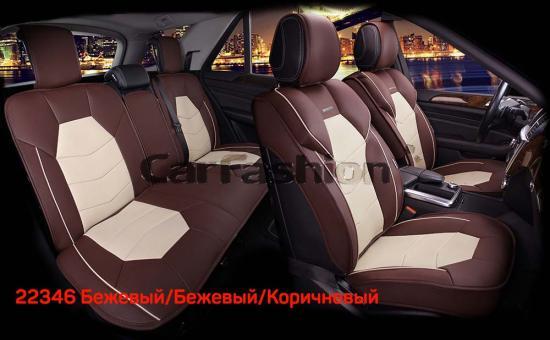Универсальные 3D авточехлы на передние и задние сиденья Carfashion модель Samurai Plus (22346)