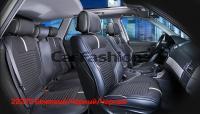 Универсальные 3D авточехлы на передние и задние сиденья Carfashion модель Sector Plus (22270)