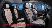 Универсальные 3D авточехлы на передние и задние сиденья Carfashion модель Sector Plus (22271)