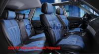 Универсальные 3D авточехлы на передние и задние сиденья Carfashion модель Sector Plus (22272)
