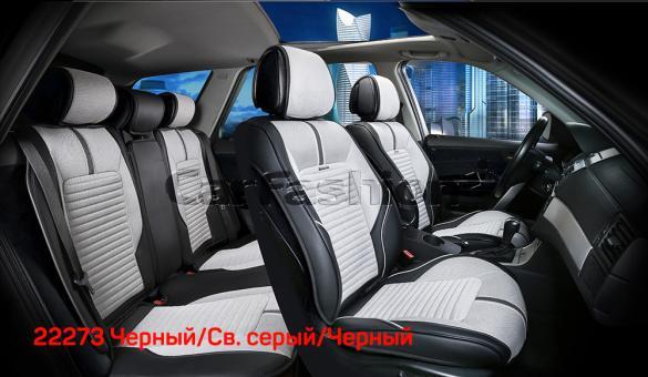 Универсальные 3D авточехлы на передние и задние сиденья Carfashion модель Sector Plus (22273)