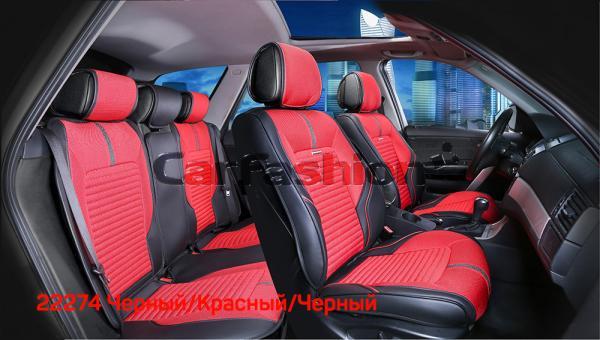 Универсальные 3D авточехлы на передние и задние сиденья Carfashion модель Sector Plus (22274)
