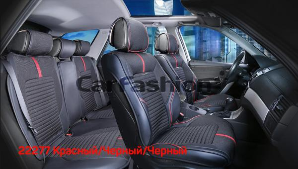 Универсальные 3D авточехлы на передние и задние сиденья Carfashion модель Sector Plus (22277)