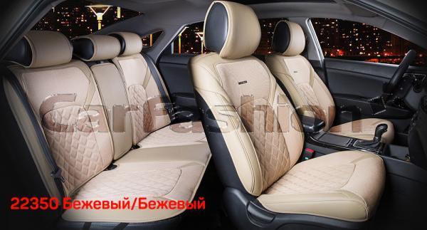 Универсальные 3D авточехлы на передние и задние сиденья Carfashion модель Sting Plus (22350)