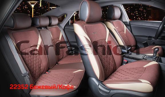 Универсальные 3D авточехлы на передние и задние сиденья Carfashion модель Sting Plus (22352)