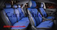Универсальные 3D авточехлы на передние и задние сиденья Carfashion модель Sting Plus (22355)