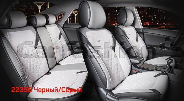 Универсальные 3D авточехлы на передние и задние сиденья Carfashion модель Sting Plus (22356)