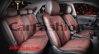 Универсальные 3D авточехлы на передние и задние сиденья Carfashion модель Sting Plus (22360)