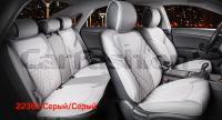 Универсальные 3D авточехлы на передние и задние сиденья Carfashion модель Sting Plus (22362)