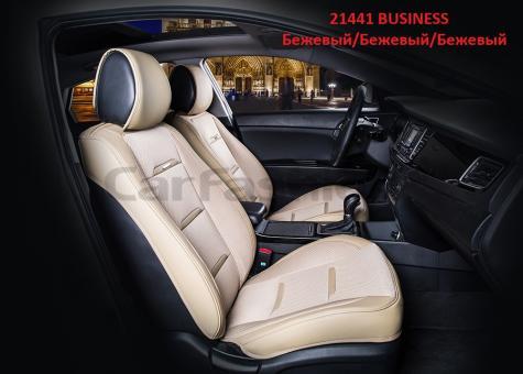 Универсальные 3D авточехлы на передние сиденья Carfashion модель Business Front (21441)