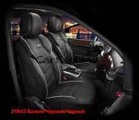 Универсальные 3D авточехлы на передние сиденья Carfashion модель Samurai Front (21940)