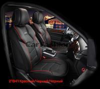 Универсальные 3D авточехлы на передние сиденья Carfashion модель Samurai Front (21941)