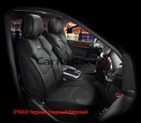 Универсальные 3D авточехлы на передние сиденья Carfashion модель Samurai Front (21943)
