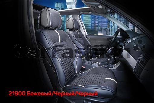 Универсальные 3D авточехлы на передние сиденья Carfashion модель Sector Front (21901)