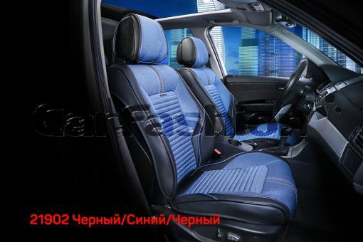 Универсальные 3D авточехлы на передние сиденья Carfashion модель Sector Front (21902)
