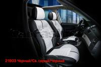 Универсальные 3D авточехлы на передние сиденья Carfashion модель Sector Front (21903)