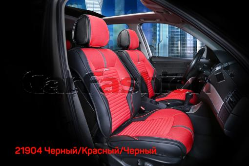Универсальные 3D авточехлы на передние сиденья Carfashion модель Sector Front (21904)