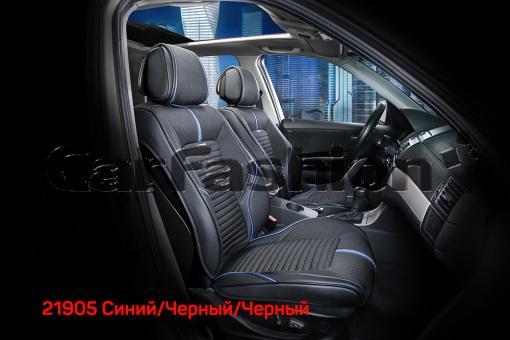 Универсальные 3D авточехлы на передние сиденья Carfashion модель Sector Front (21905)