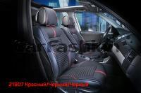 Универсальные 3D авточехлы на передние сиденья Carfashion модель Sector Front (21907)