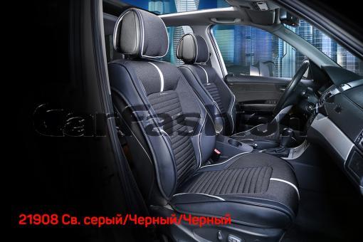Универсальные 3D авточехлы на передние сиденья Carfashion модель Sector Front (21908)