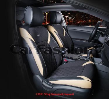 Универсальные 3D авточехлы на передние сиденья Carfashion модель Sting Front (21951)